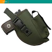 Кобура универсальная поясная хаки с карманом для магазина (013), фото 1