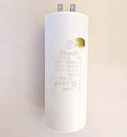 Конденсатор 70 мкф (uF) 450 V