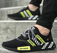 3d8e6b82c942 Кроссовки Adidas NMD Off White Black Green. Живое фото. (Реплика ААА+