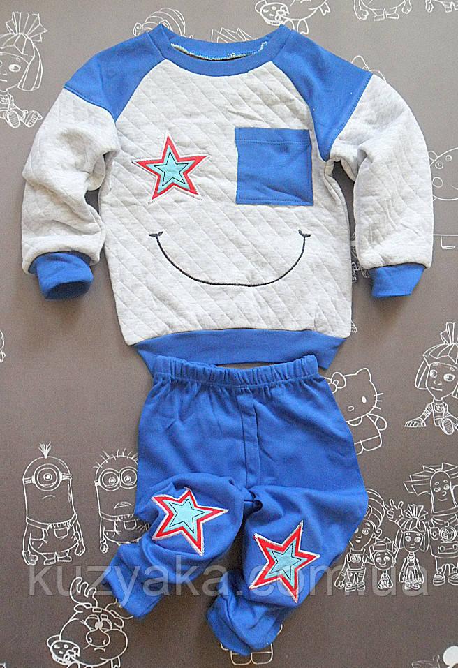 Детский спортивный костюм Smile для мальчика на 9 месяцев