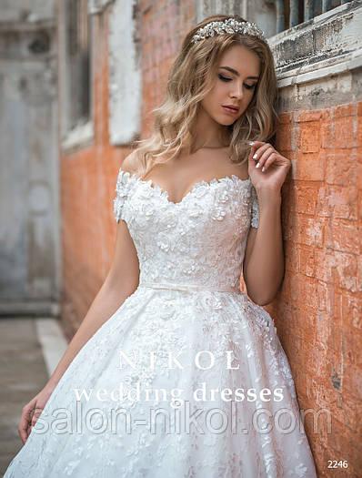 Свадебное платье 2246