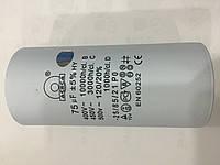 Конденсатор 75 mF 450 V
