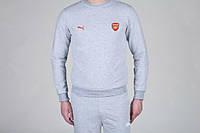 Футбольный костюм Puma-Arsenal, Арсенал, Пума, серый