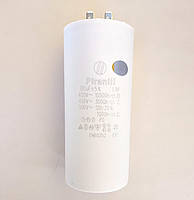 Конденсатор 80 мкф (uF) 450 V