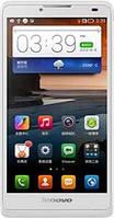 Lenovo IdeaPhone A880 White 12мес. Гарантия + Пленка