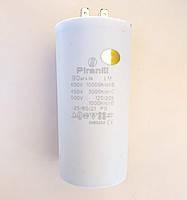 Конденсатор 90 мкф (uF) 450 V
