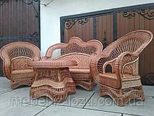 """Комплект мебели из лозы """"Королевский"""""""