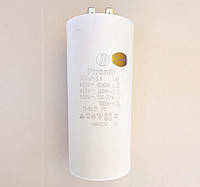 Конденсатор 100 мкф (uF) 450 V