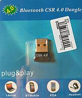 Блютуз-адаптер беспроводной v 4.0 USB 2.0