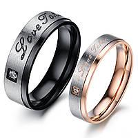 """Парные кольца """"В знак любви"""", фото 1"""