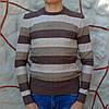 Джемпер мужской коричневый с бежевой полосой