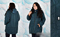 Демисезонное женское пальто большого размера  - 026 - темно-бирюзовый