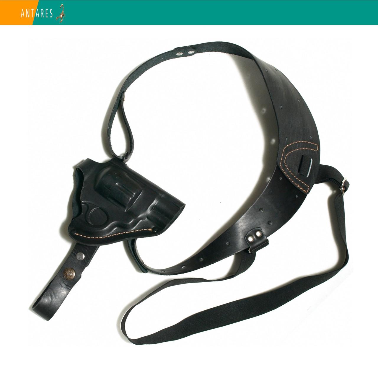 Кобура револьверы оперативная натуральная кожа (002) плечевое ношение под мышкой