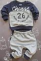 Детский спортивный костюм Chаnge для мальчика на рост 74-86 см, фото 2