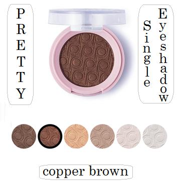 Одноцветные тени для век PRETTY Single Eyeshadow (палитра куппер браун)