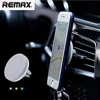 Автомобильный держатель REMAX Car Holder RM-C10 Серый, фото 1