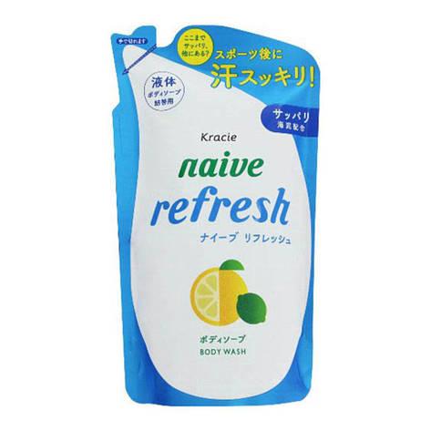 Мыло жидкое для тела с ароматом цитрусовых Naive, фото 2