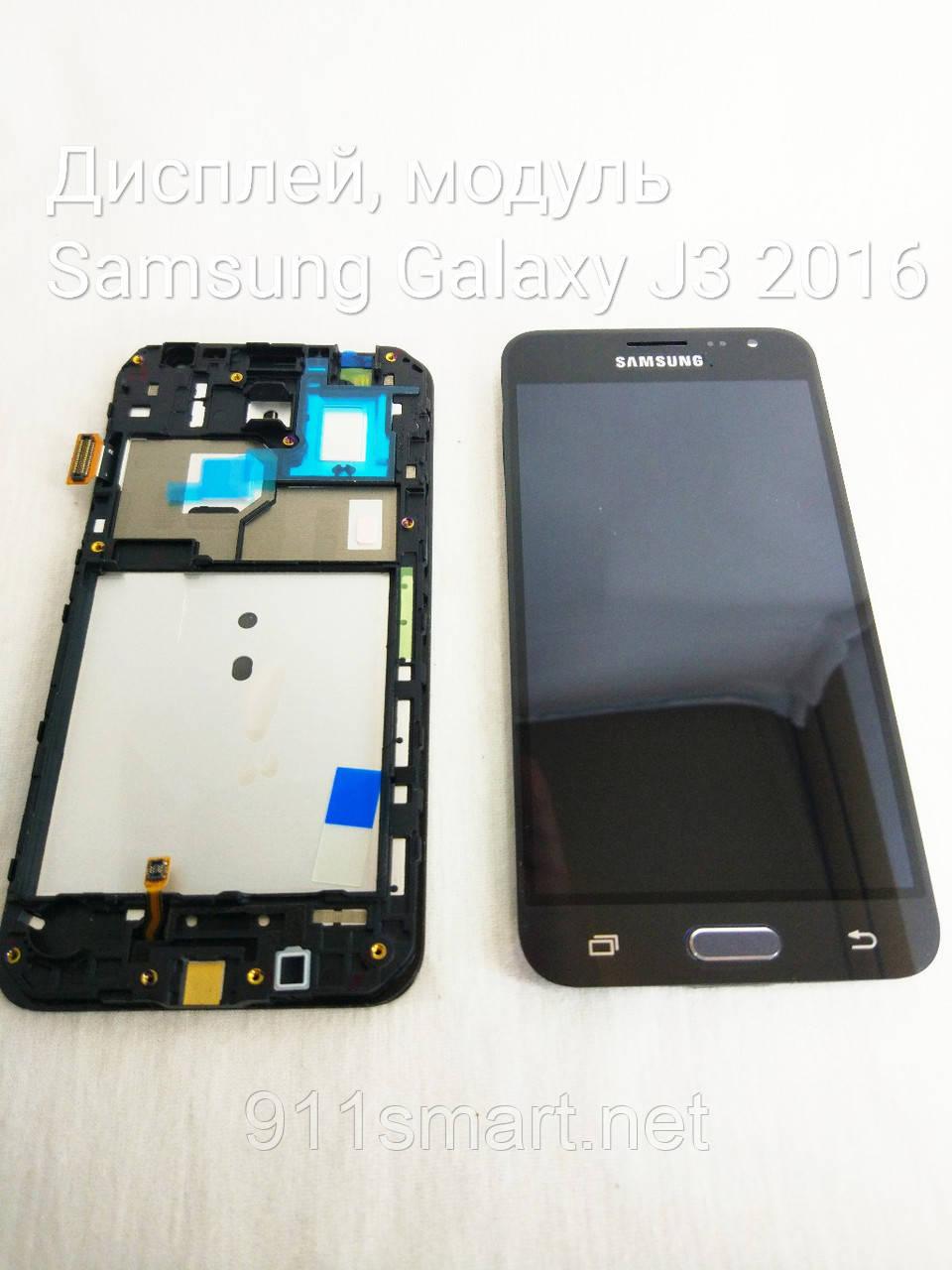 Дисплей с рамкой Samsung Galaxy J3 2016 черный
