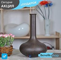 """Арома увлажнитель воздуха """"Афродита"""" Модель GX01K / диффузор / аромалампа / увлажнитель воздуха"""
