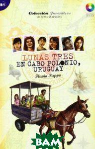 Puppo Flavia Lunas 3. En Cabo Cabo Polonio Uruguay (+ Audio CD)