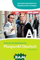 Schote Joachim Pluspunkt Deutsch - Ausgabe: A1: Gesamtband - Vokabeltaschenbuch Deutsch-Russich