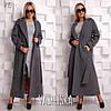 Женское стильное длинное пальто на подкладке (расцветки)