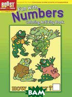 Pomaska Anna Fun with Numbers. Coloring Activity Book