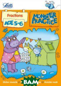 Fractions. Age 5-6