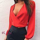 Красная блуза с длинным рукавом