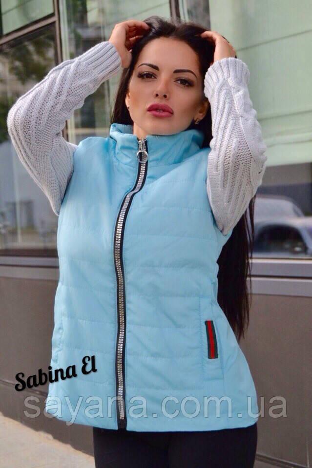 Женская куртка-жилетка со съемными рукавами в расцветках. ЕЛ-24-0818
