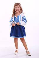 """Вышитый костюм для девочки """"Блакитна казка"""""""