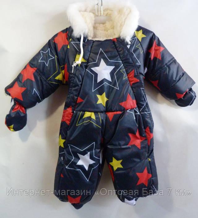 fba574282323 Интернет - магазин детской и подростковой одежды