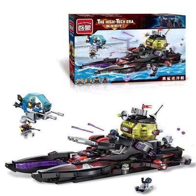 Конструктор Brick Enlighten 2719 Пиратский катер Акула Cruiser 675 деталей ( Аналог Lego )