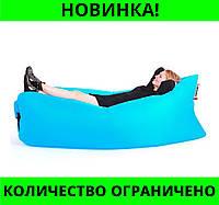 Inflatable sofa 1.9M (Надувной диван 1.9M)!Розница и Опт