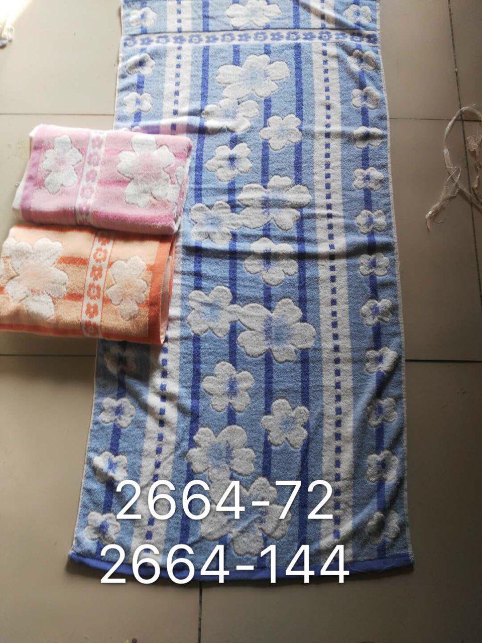 Полотенце банное 70x140 cм (6 шт)