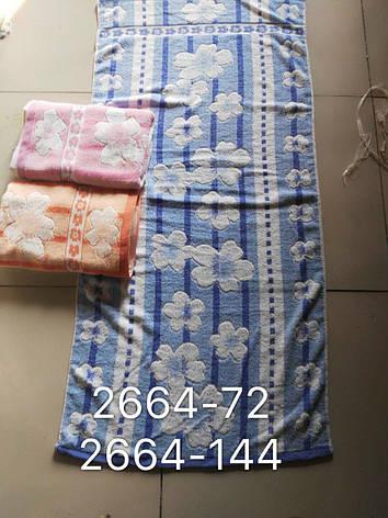 Полотенце банное 70x140 cм (6 шт), фото 2