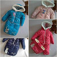 Детские комбинезоны для малышей, фото 1