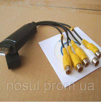 Easycap USB 2.0 видеонаблюдение видеорегистратор (4 видеосигнала + 1 звуковой канал) карта видеозахвата