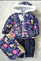 Детский зимний костюм 3 в 1 на овчине для девочки (конверт, куртка, комбинезон). Цвета индиго, принт