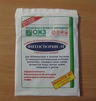 Биопрепарат Фитоспорин - М, паста, 200 г. ОЖЗ