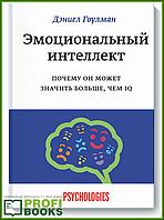 ТОП-3 книг для личностного и профессионального роста