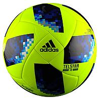 Мяч футбольный Adidas Telstar 2018 Glider CE8097, фото 1