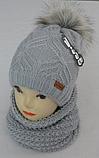 Комплект шапка с бубоном и баф зимний м 6094, разные цвета, фото 2