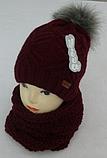 Комплект шапка с бубоном и баф зимний м 6094, разные цвета, фото 3