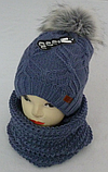 Комплект шапка с бубоном и баф зимний м 6094, разные цвета, фото 4