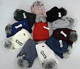 Комплект шапка с бубоном и баф зимний м 6094, разные цвета, фото 5