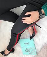 Классные женские лосины дайвинг с полосами, фото 1