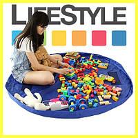Игровой коврик-мешок сумка для хранения игрушек (150 см.)