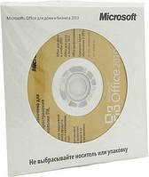 Офисное приложение Microsoft Office Home and Business 2010 Russian CEE ОЕМ (T5D-00044)