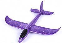 Планер метательный из пенопласта FLY Plane 48 см, фиолетовый